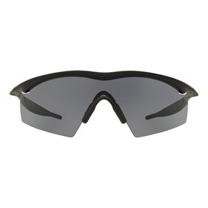 Oakley Industrial M-Frame Sunglasses